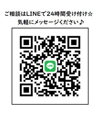 f:id:keita074:20200215143702j:plain