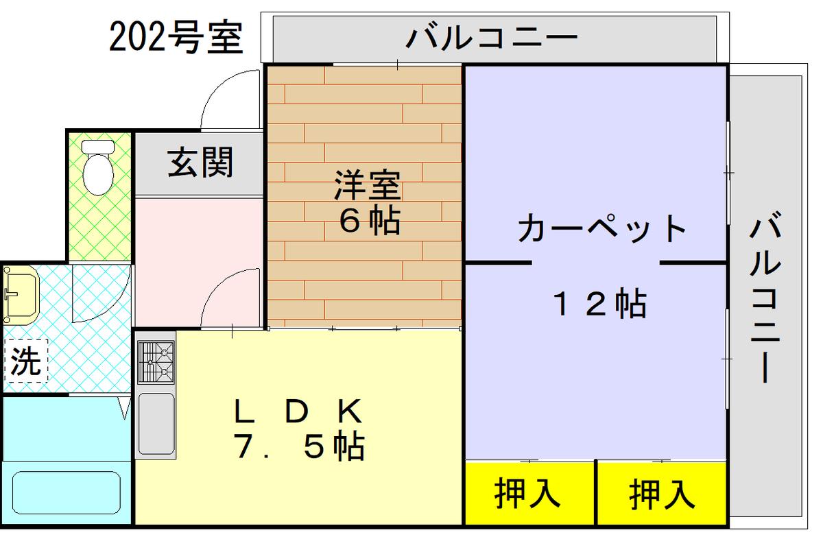 f:id:keita074:20210119202901j:plain