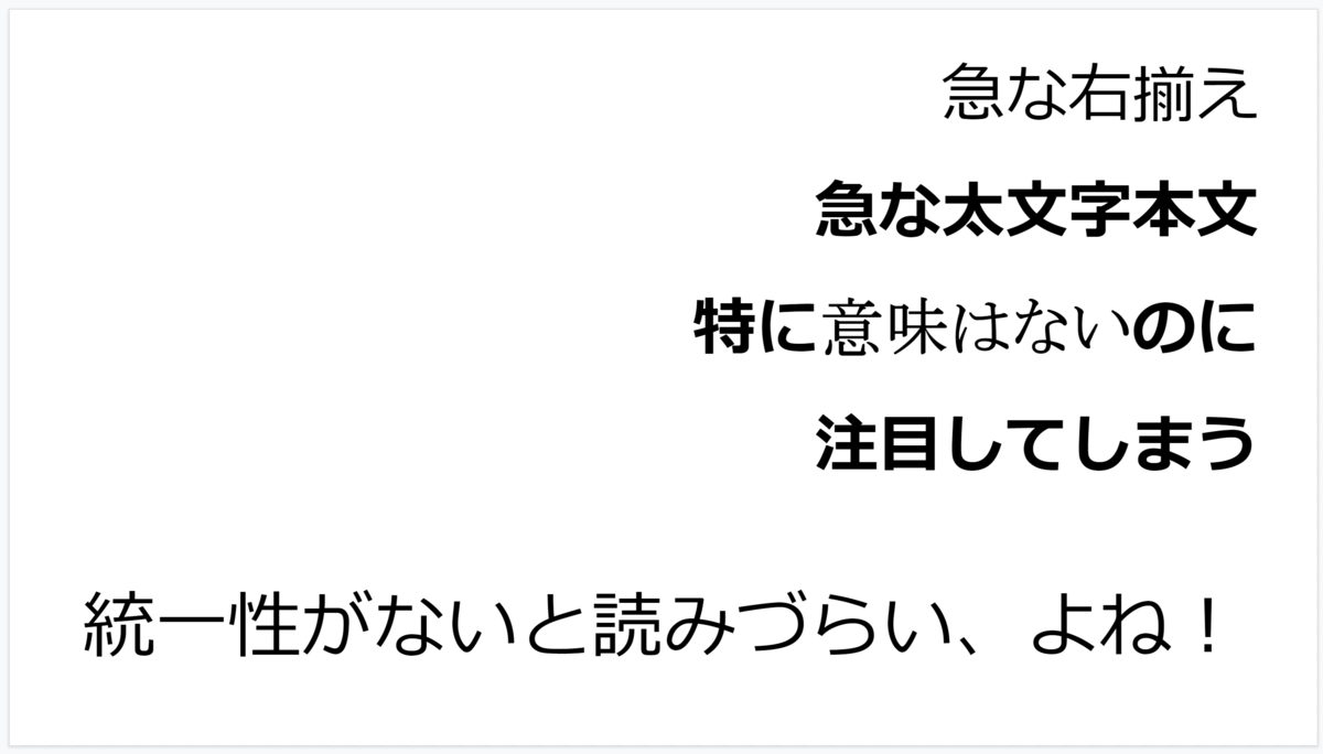 f:id:keita44_f4:20201217163746p:plain