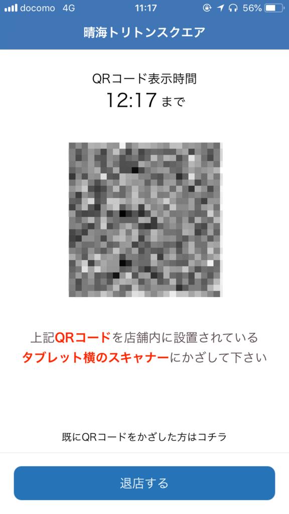 f:id:keita600:20180429121858p:plain