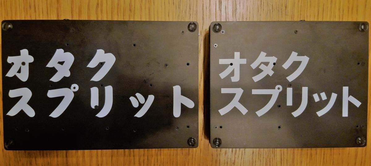 f:id:keita69sawada:20190709084531j:plain