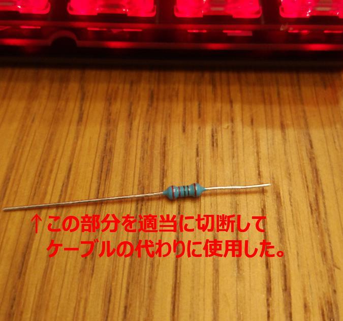 f:id:keita69sawada:20190728230148j:plain