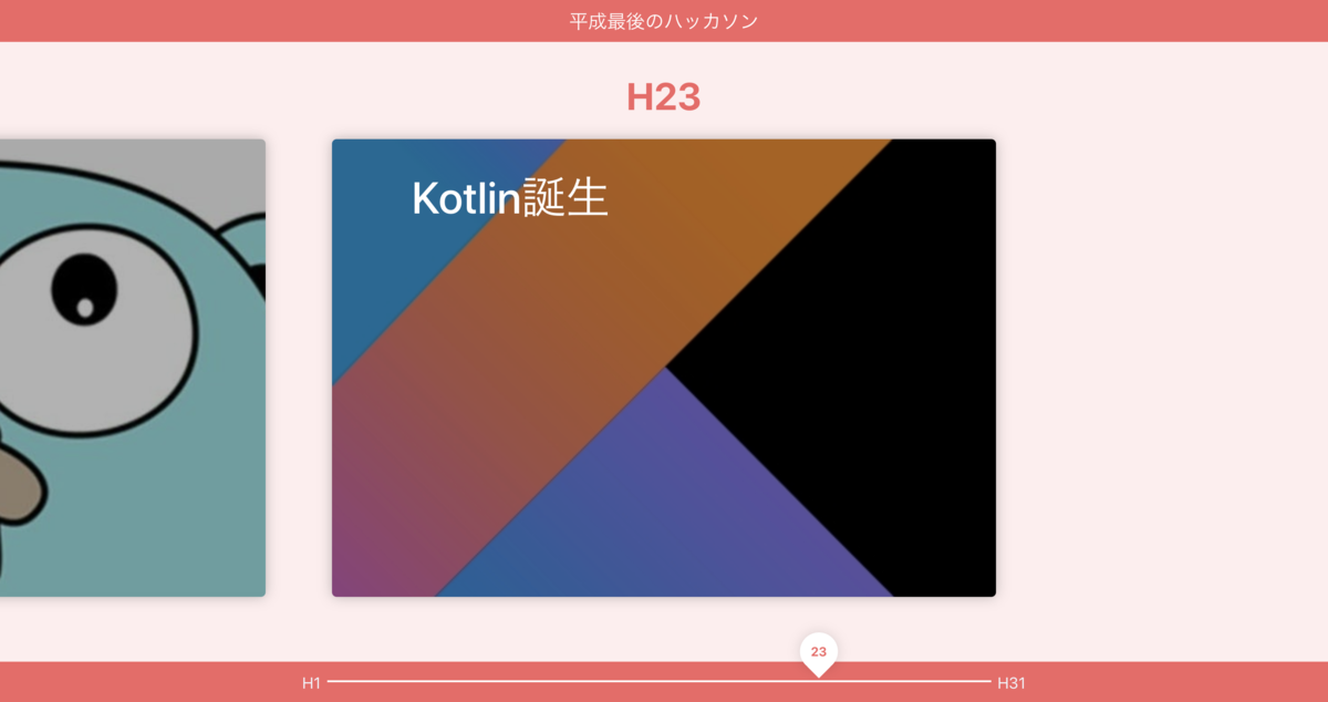 f:id:keita_developer:20190822101211p:plain