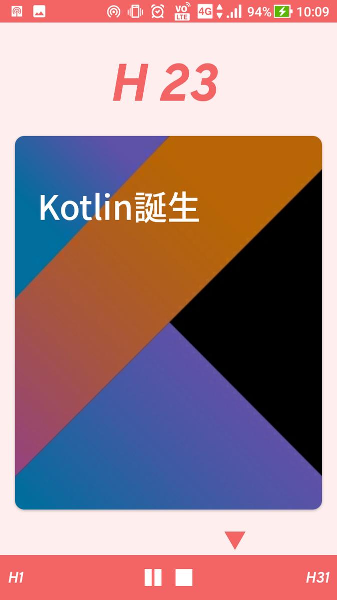 f:id:keita_developer:20190822101426p:plain