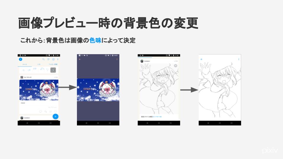 f:id:keita_developer:20200309225101p:plain