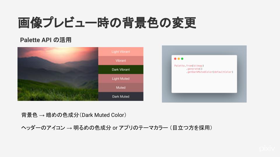 f:id:keita_developer:20200309225105p:plain