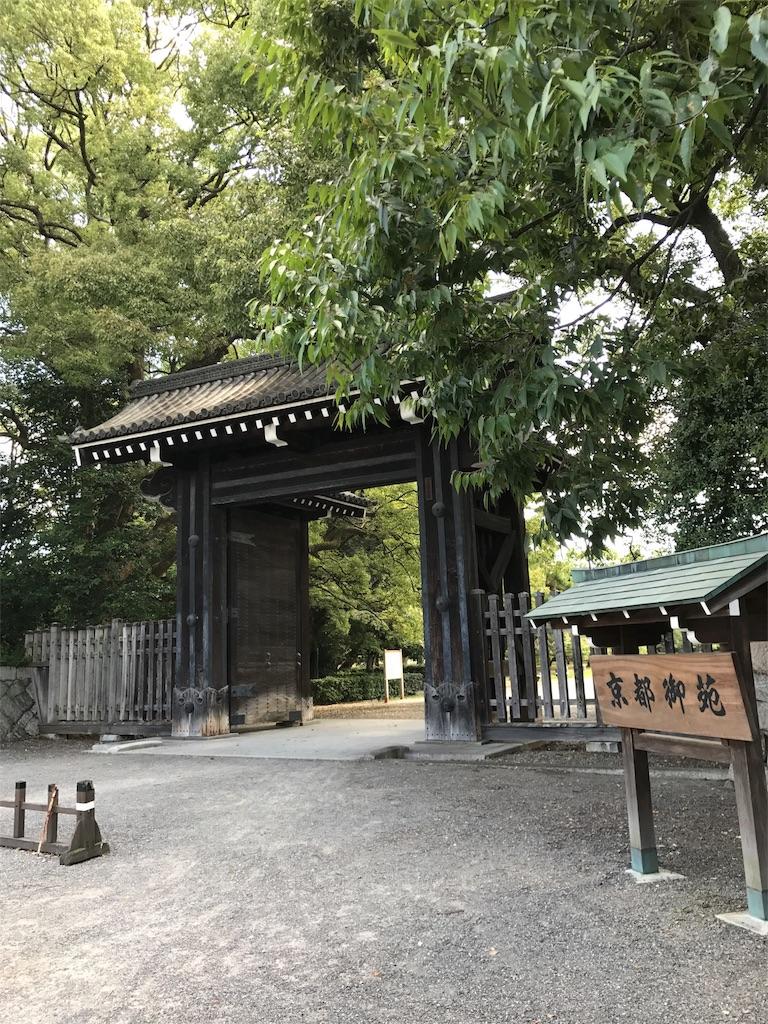 f:id:keita_shimab:20170903125317j:image