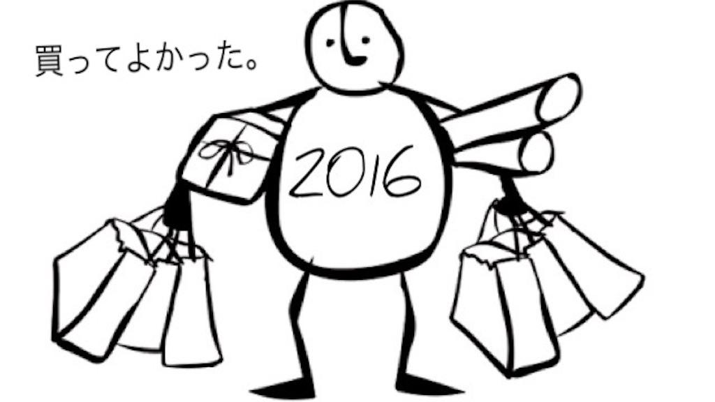 f:id:keitaf31:20170111232655j:image