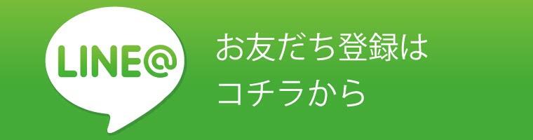 f:id:keitaf31:20170210220955j:plain