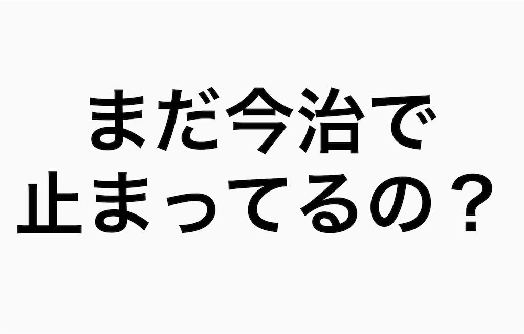 f:id:keitaf31:20170522161452j:image