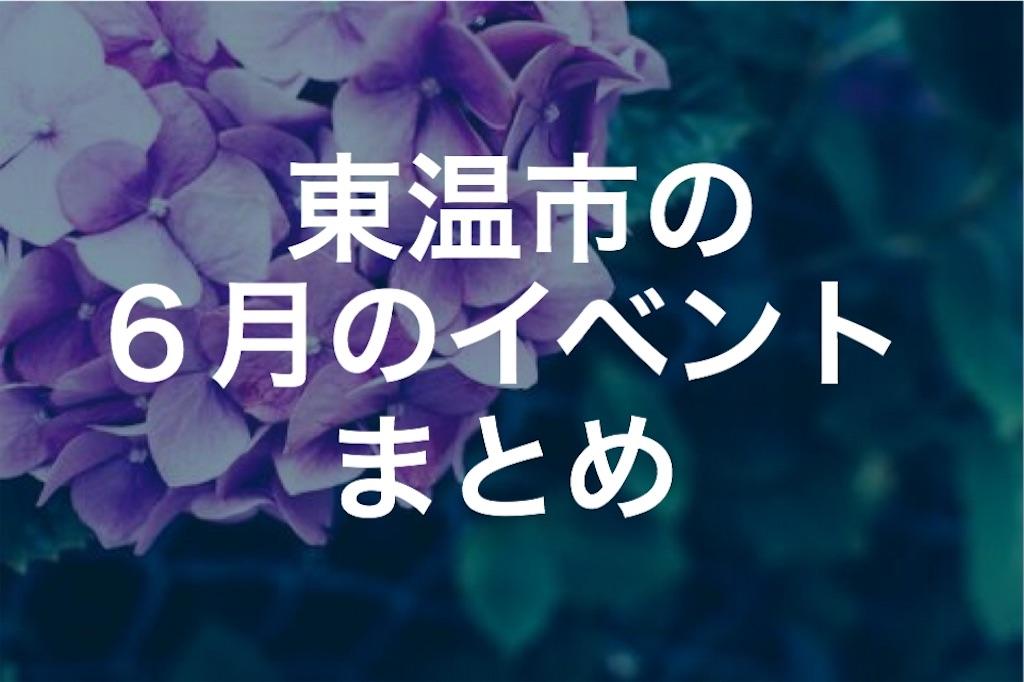 f:id:keitaf31:20170907213305j:image