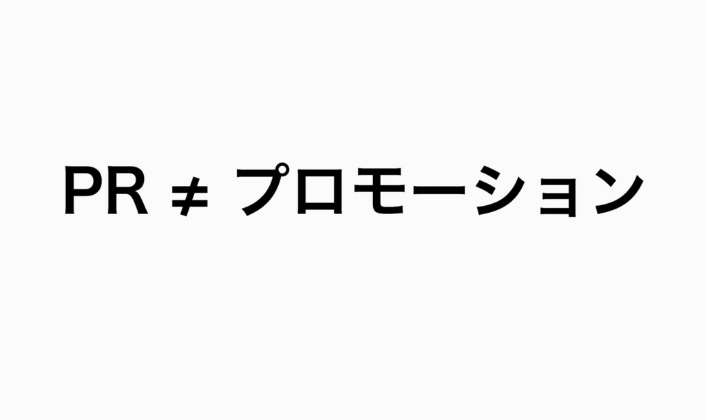 f:id:keitaf31:20170929164354j:plain