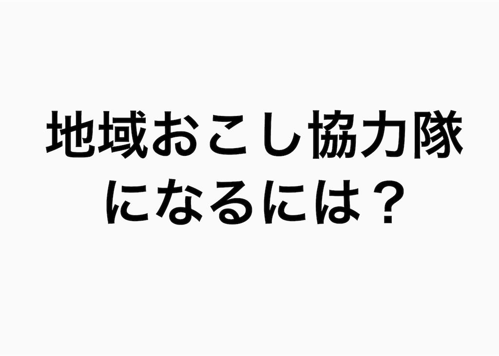 f:id:keitaf31:20180116143852j:image