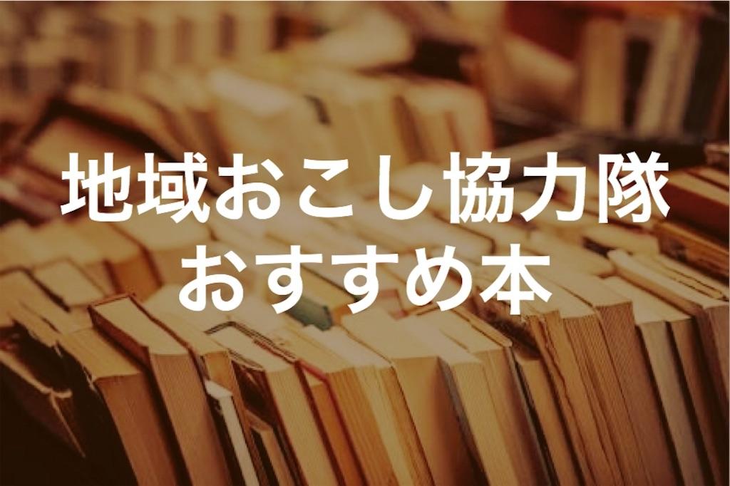 f:id:keitaf31:20180116152641j:image