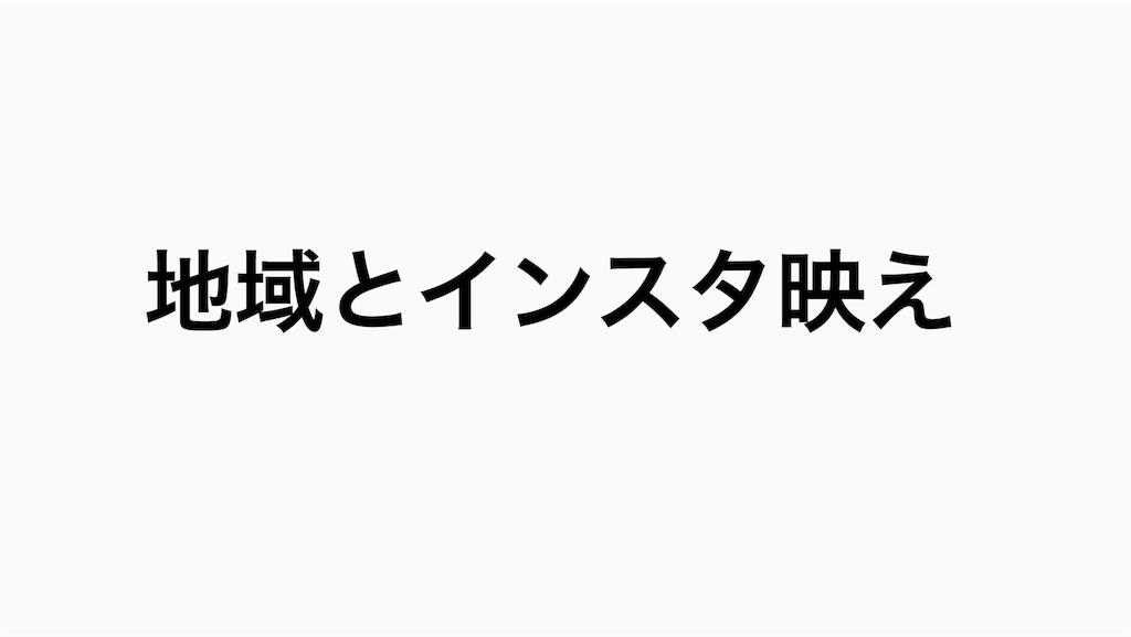 f:id:keitaf31:20180122160933j:image