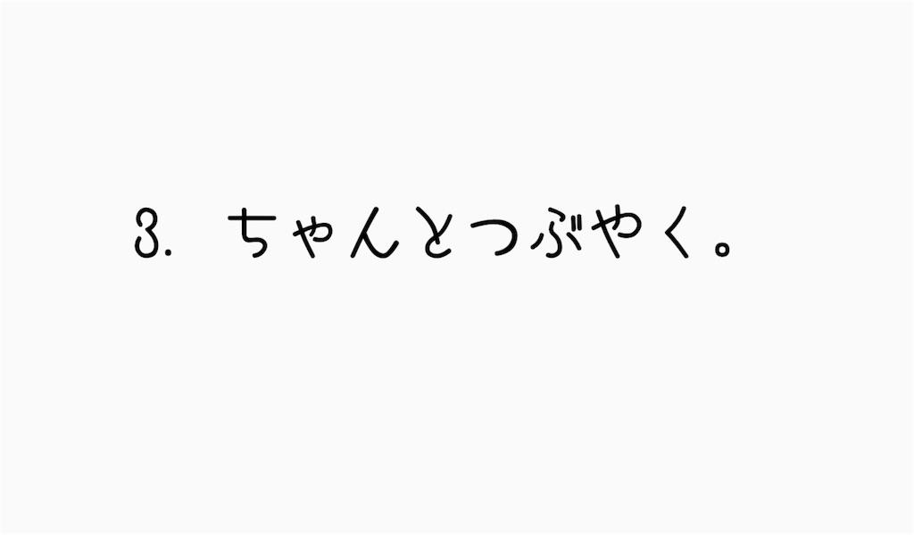 f:id:keitaf31:20180123000910j:image