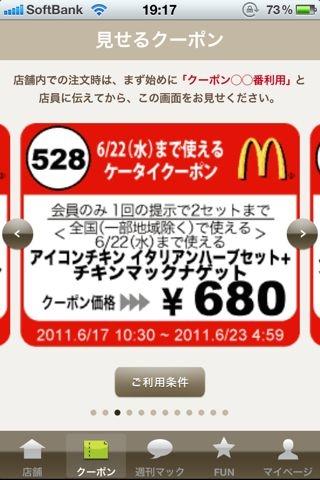 20110620142657