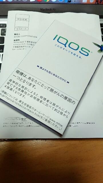 f:id:keitai-otaku:20170322011152j:image