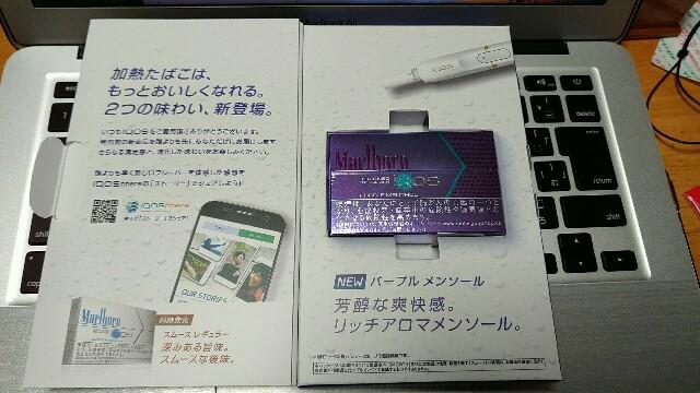 f:id:keitai-otaku:20170322011505j:image