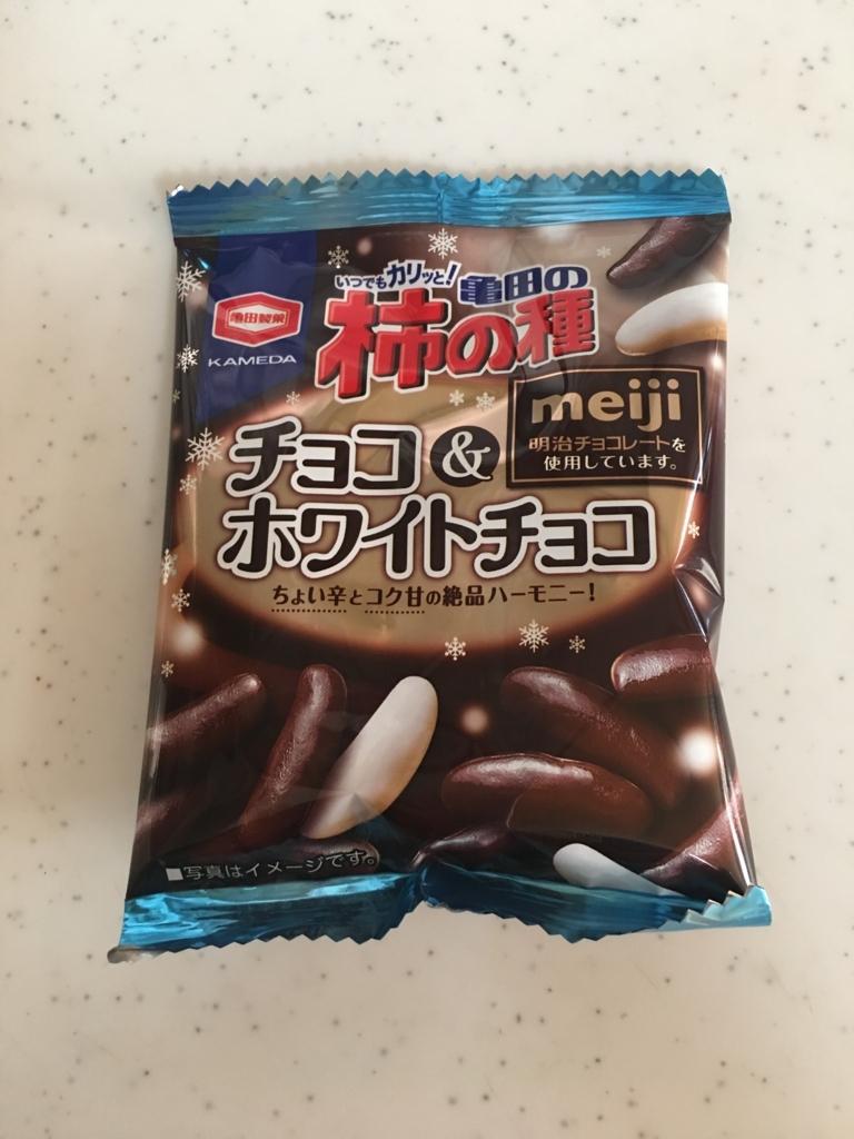 f:id:keitaizumi:20171125114549j:plain
