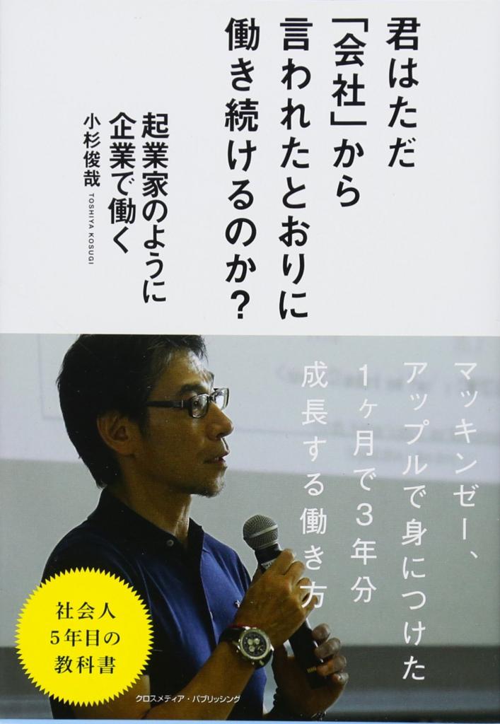 f:id:keitakahashi:20180717133421p:plain