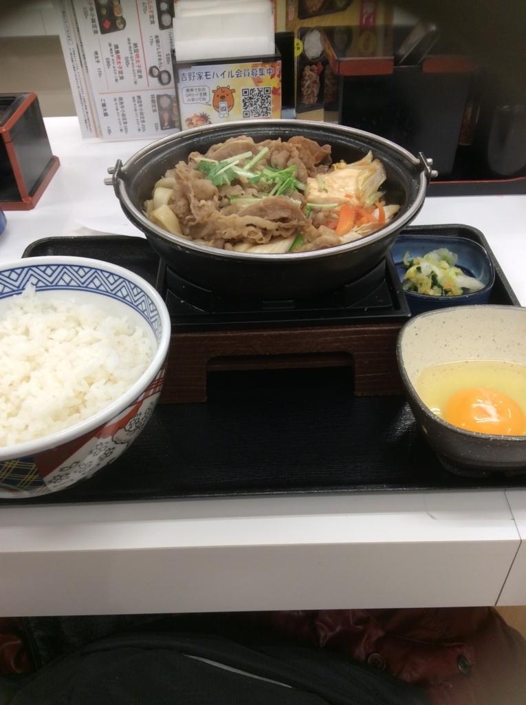 f:id:keitakawai267:20171205232041j:plain