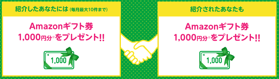 【mineo紹介コード・紹介用URLあり】マイネオをお得に契約するキャンペーン