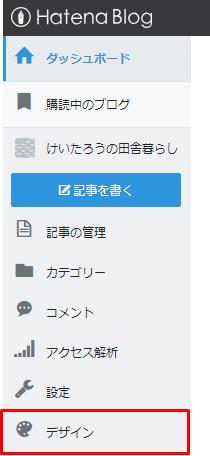 はてなブログで吹き出し会話のカスタマイズ!Google Chromeの拡張機能で簡単に使えます。