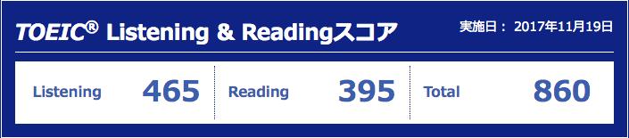 f:id:keitanakayama:20180824222221p:plain