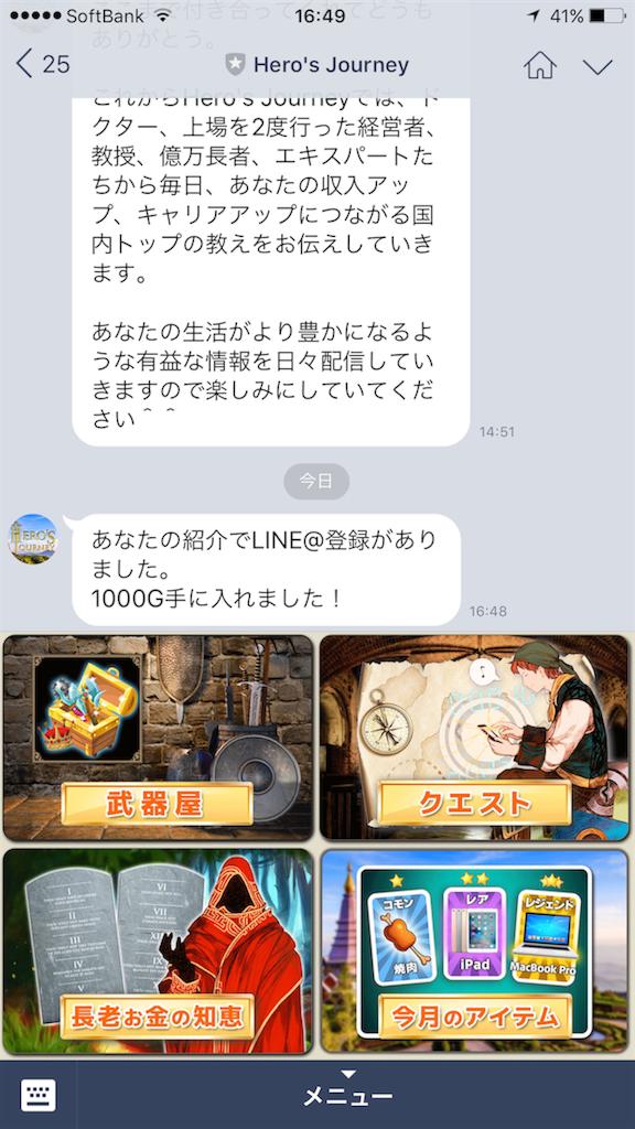f:id:keitayoshidasurf:20170601170151p:image