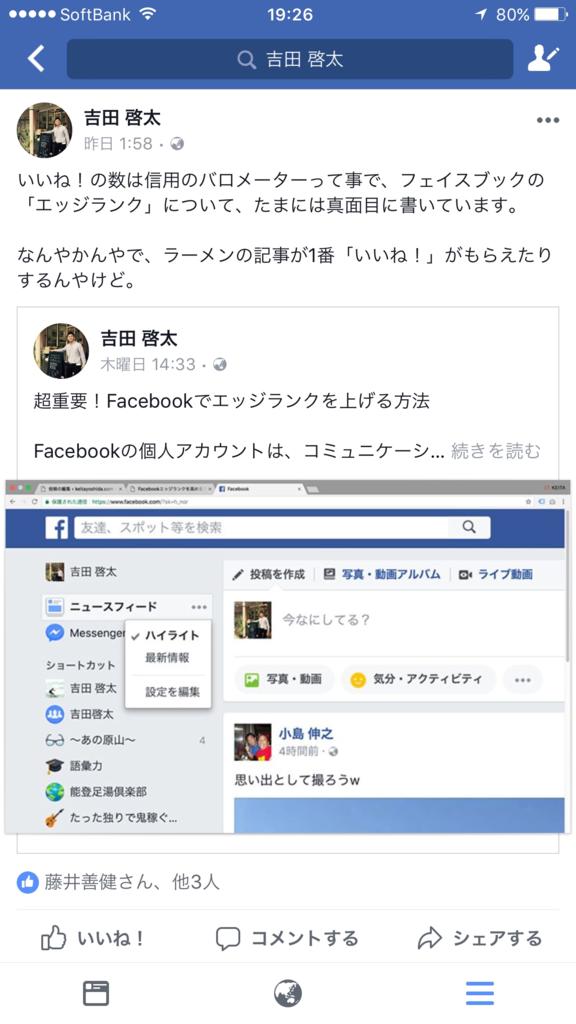 f:id:keitayoshidasurf:20170917000256p:plain