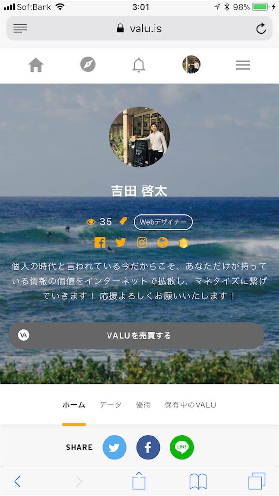 f:id:keitayoshidasurf:20171220031250p:image