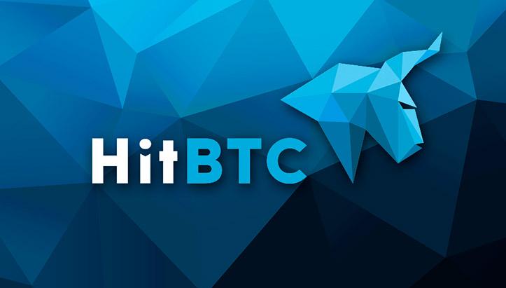 HitBTC(ヒットビーティーシー)とは