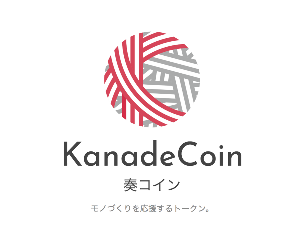 f:id:keitayoshidasurf:20180629022622p:plain