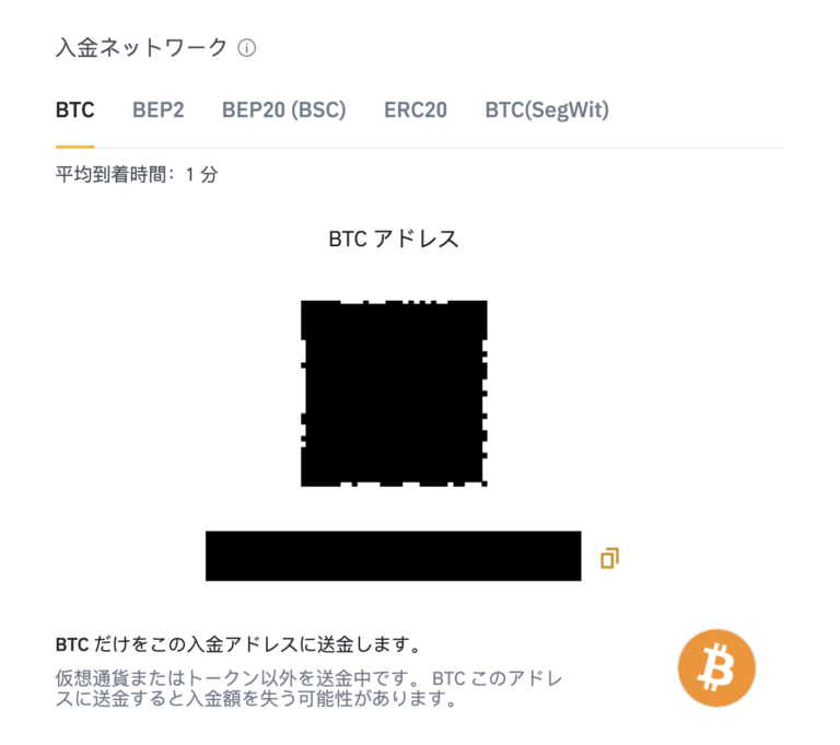 f:id:keitayoshidasurf:20210315225253p:plain