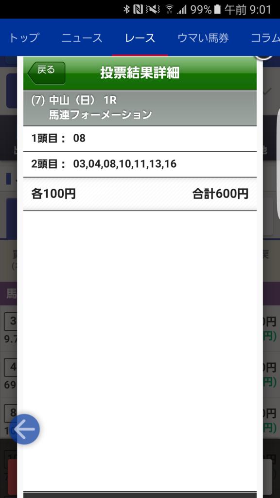 f:id:keitayu:20170416092100p:plain