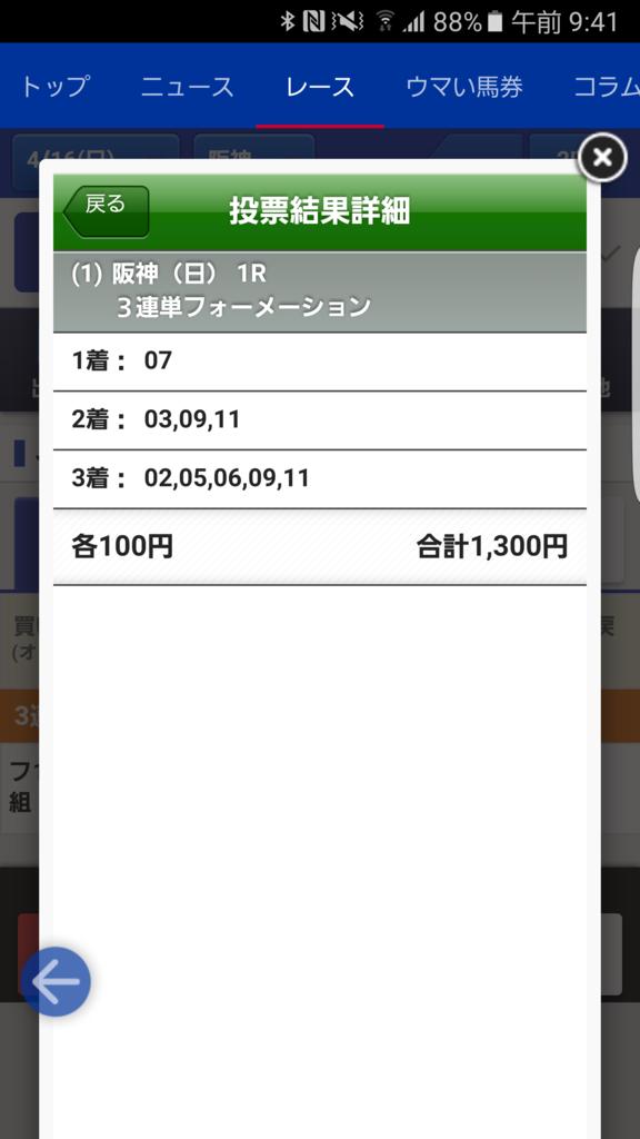 f:id:keitayu:20170416094612p:plain