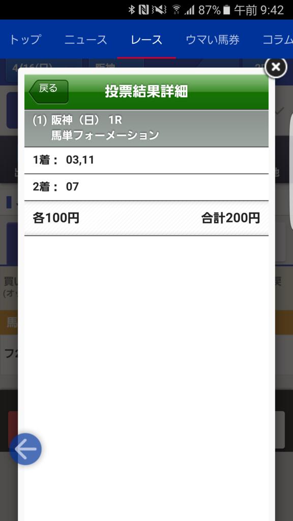 f:id:keitayu:20170416094636p:plain