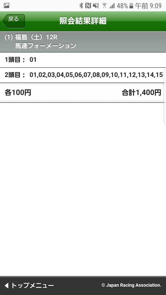 f:id:keitayu:20170422091140p:plain