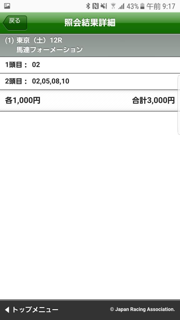 f:id:keitayu:20170422091919p:plain
