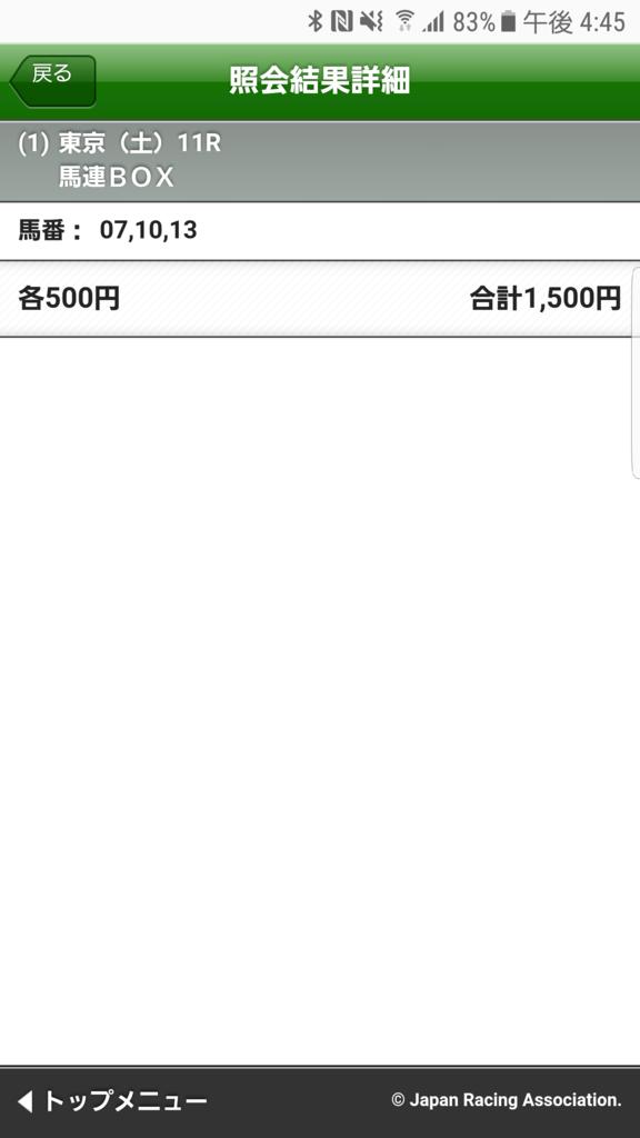 f:id:keitayu:20170513164758p:plain