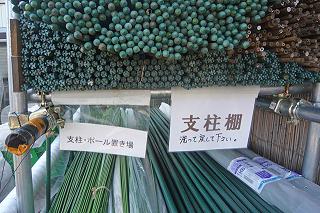 横浜市鶴見区貸し農園