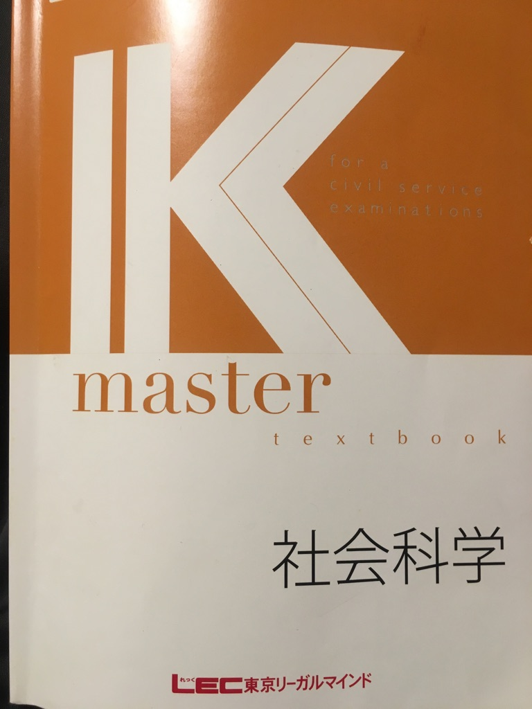 f:id:keito1031pome:20171021201139j:plain