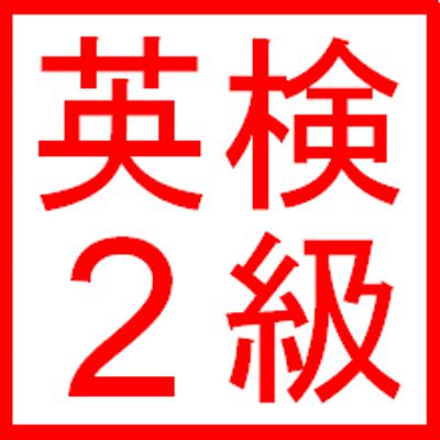 f:id:keito1031pome:20171021204720p:plain