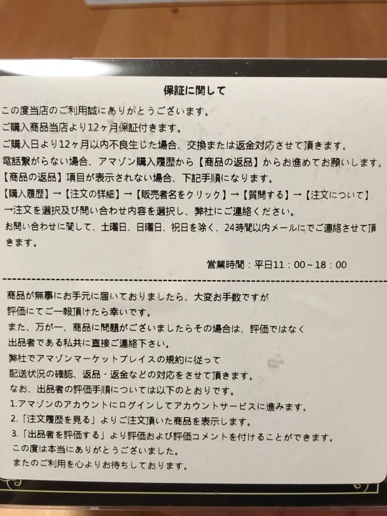 f:id:keito1031pome:20171021212200j:plain