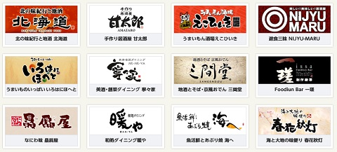 f:id:keito1031pome:20171029123107j:plain