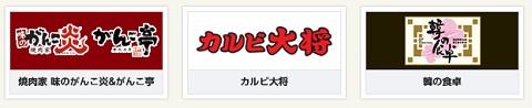 f:id:keito1031pome:20171029123233j:plain