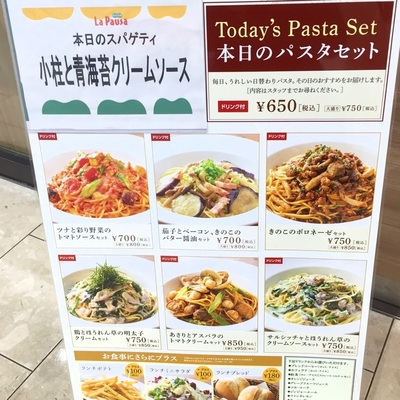 f:id:keito1031pome:20171029124251j:plain