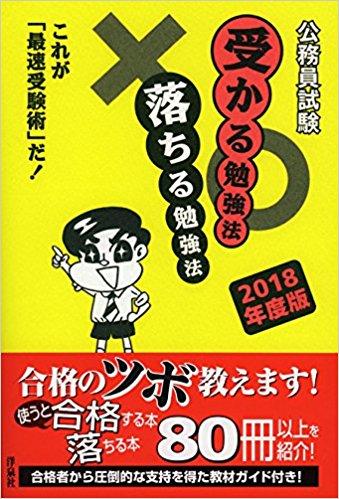 f:id:keito1031pome:20171030225552j:plain