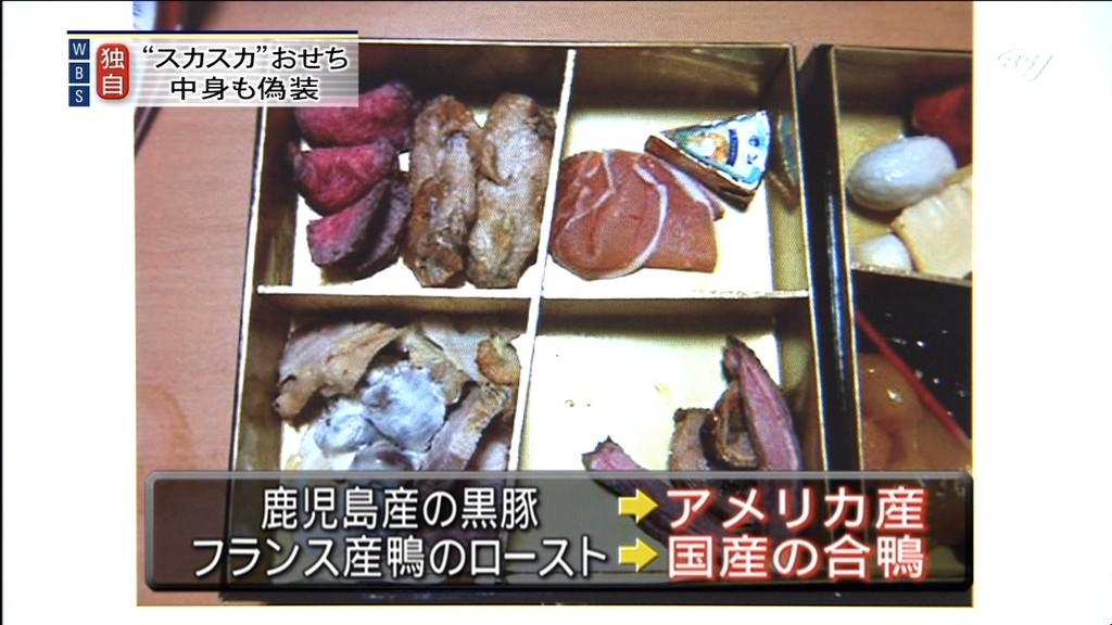 f:id:keito1031pome:20171104163358j:plain